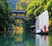 【最美宜昌】宜昌乘船到三峡人家一日游 宜昌东站接送