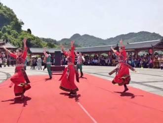 清江画廊五一小长假期间共接待游客3.868万人次