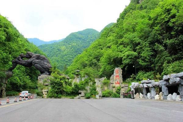 官门山生态科普景区