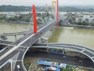 宜昌至喜長江大橋榮獲國家優質投資項目獎