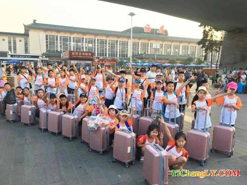 宜昌到西安夏令营旅游