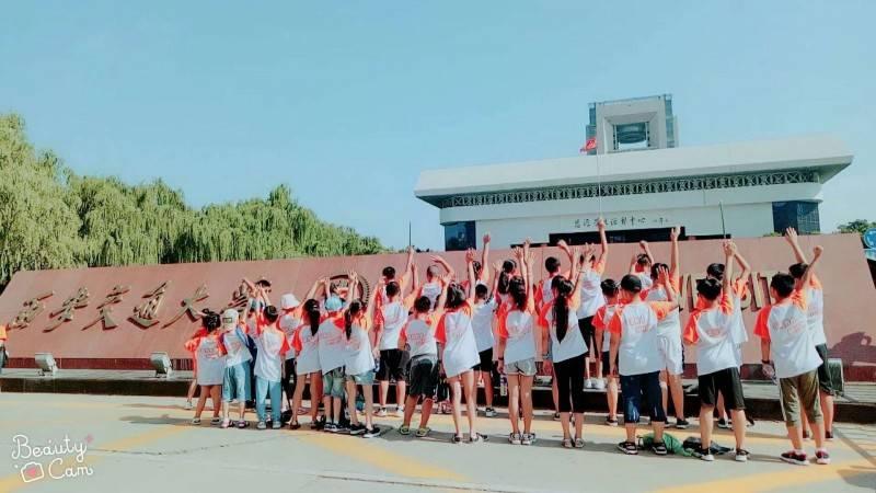 西安暑期夏令营
