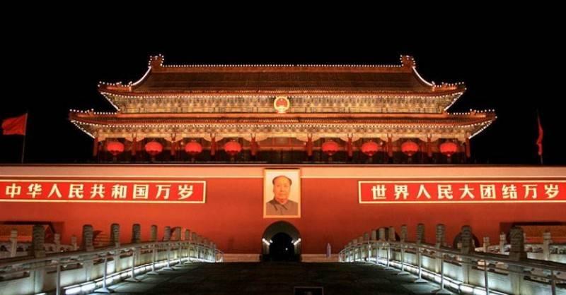 宜昌到北京亲子游旅游攻略