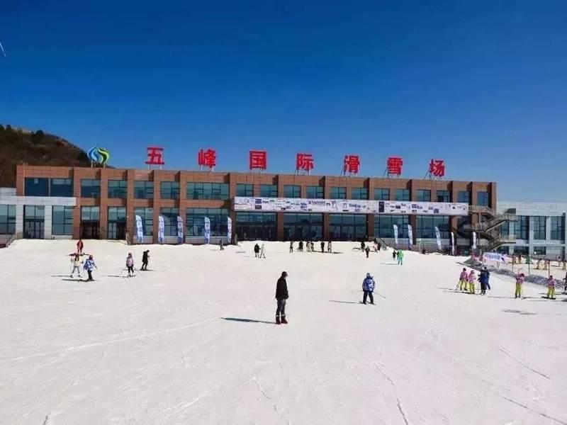 五峰国际滑【snow】场