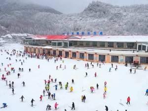 神農架國際滑雪場