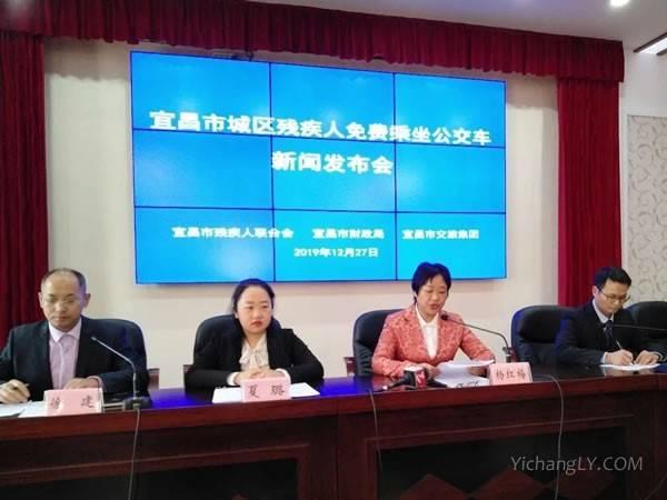 湖北:2020年1月1日起,宜昌市所有残疾人可免费乘坐公交汽车