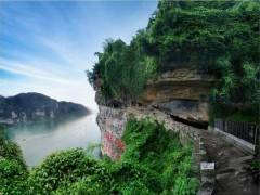 三峽全景游:三峽大壩、三峽人家全景一日游
