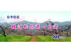 春季赏花之旅——枝江桃花园一日游