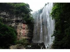 三峡大瀑布晓峰风景区半日游
