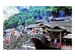 宜昌至张家界国家森林公园/凤凰古城纯玩五日品质游