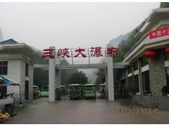 三峡大瀑布半日游(宜昌晓峰三峡大瀑布旅游)