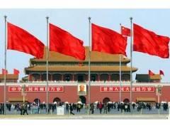 宜昌到北京亲子游攻略 北京、北戴河游学亲子8日游