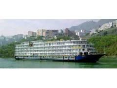 美國維多利亞凱蒂號/三峽旅游/三峽游輪5日游(宜昌—重慶)