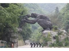 神农架、武当山四日游(宜昌-武汉)