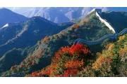 宜昌到北京大型夕阳红主题旅游活动《中国好爸妈》
