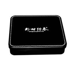 邓村新茶尚品 小铁盒绿茶茶叶 中国传世茗茶 三峡特产