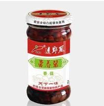 远野风豆制品 香菇营养酱 195g