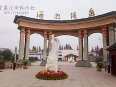 宜昌出发到应城汤池温泉二日游