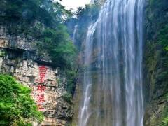 宜昌到【三峡大瀑布+两坝一峡】特惠两日游【宜昌出发】