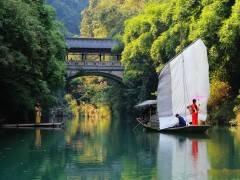 【最美宜昌】宜昌乘船到三峽人家一日游 宜昌東站接送