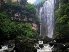 国庆特惠:三峡大瀑布半日游【感受天然风光】
