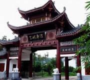 <梦里老家-车溪风景区一日游>宜昌往返,无购物,独家优惠!