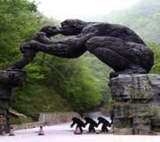 神农架两日游(宜昌往返_含天生桥+官门山+神农祭坛+神农顶四大景区)