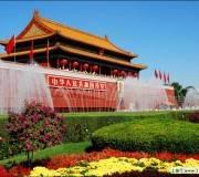 读行北京少年派--北京夏令营双卧八日游