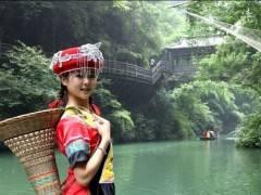 中秋小长假去哪玩【三峡大瀑布、三峡人家、两坝一峡】三日游