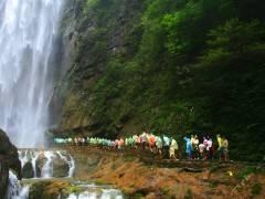 三峡大瀑布全景一日游【含三峡大瀑布、情人泉、金狮洞】