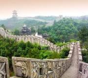 宜昌出发到恩施土司城、大峡谷、腾龙洞往返三日游