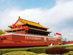 宜昌到北京【品味北京】--双飞五日游