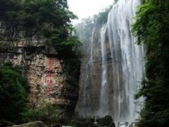 宜昌东站附近旅行社_三峡大瀑布半日游_宜昌旅游