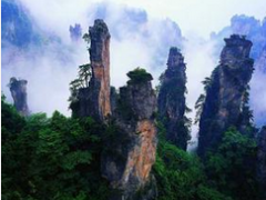 张家界袁家界天门山森林公园品质5日游