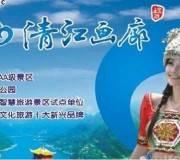 宜昌出发到清江画廊一日游|门票多少钱|自驾游怎么走