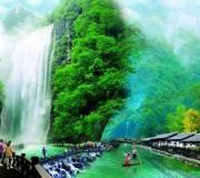 宜昌到三峡大瀑布半日游|门票多少钱|旅游攻略