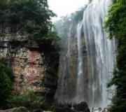 【三月踏春季特价】最美三峡大瀑布 金狮洞 情人泉一日游