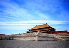 宜昌到北京旅游 爱爸妈 爱旅游  北京皇城之旅超值双卧六日游