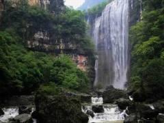 【三峡大瀑布+三峡人家】二日游3月26日首发特惠价388元