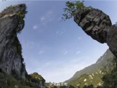 【清江方山】湖北的张家界,三峡的九寨沟,植物小王国