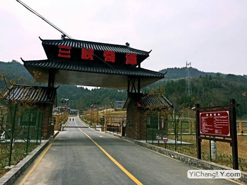 三峡奇潭2