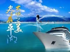 三峡大坝+高峡平湖游船全景一日游