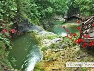宜昌出发到夷陵区分乡【三峡奇潭】一日游,每周六、日发班
