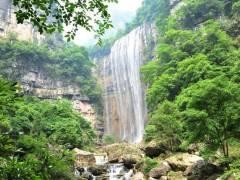 <宜昌到三峡大瀑布一日游>免费宜昌车站接送、含金狮洞、情人泉