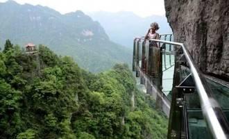 长阳方山景区醉长悬崖玻璃栈道 长236米高差166米