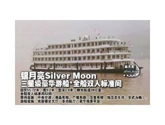 【三峡旅游】长江三峡宜奉宜三日游 船去车回