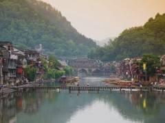 【鳳凰古城旅游】宜昌到鳳凰古城三日游價格