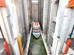 【三峡大坝升船机体验一日游】乘游轮游三峡西陵峡、过三峡升船机