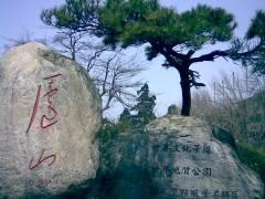 【春季大放送】上庐山山顶、三叠泉瀑布 豪华四星三日游!