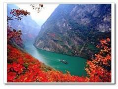 宜昌坐船-重庆奉节长江三峡西陵峡+巫峡+瞿塘峡668人三日游